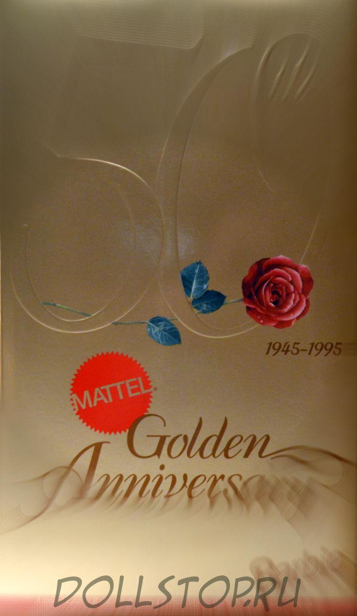Картинки золотой юбилей 50 лет